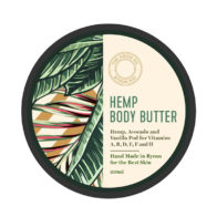 The Good Oil - Best Body Butter 250ml