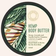 The Good Oil - Hemp Body Butter - 250ml